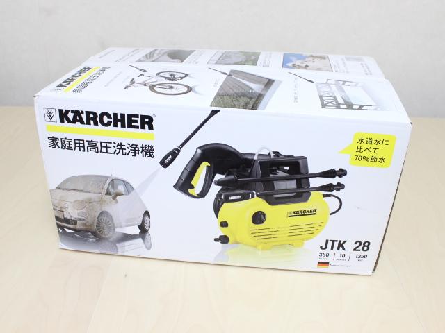 ケルヒャー高圧洗浄機 JTK28 未使用