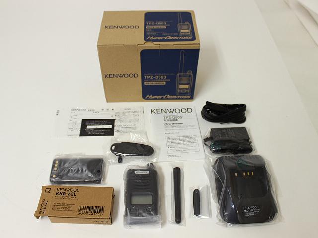 ケンウッド デジタル簡易無線 TPZ-D503  買取
